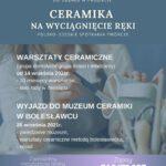 Ceramika na wyciągnięcie ręki (2)