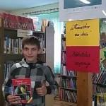 biblioteka inspiruje a (3)