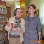 Światowy Dzień Książki i Praw Autorskich (5)