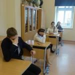 Egzamin Gimnazjalny 2017 (21)